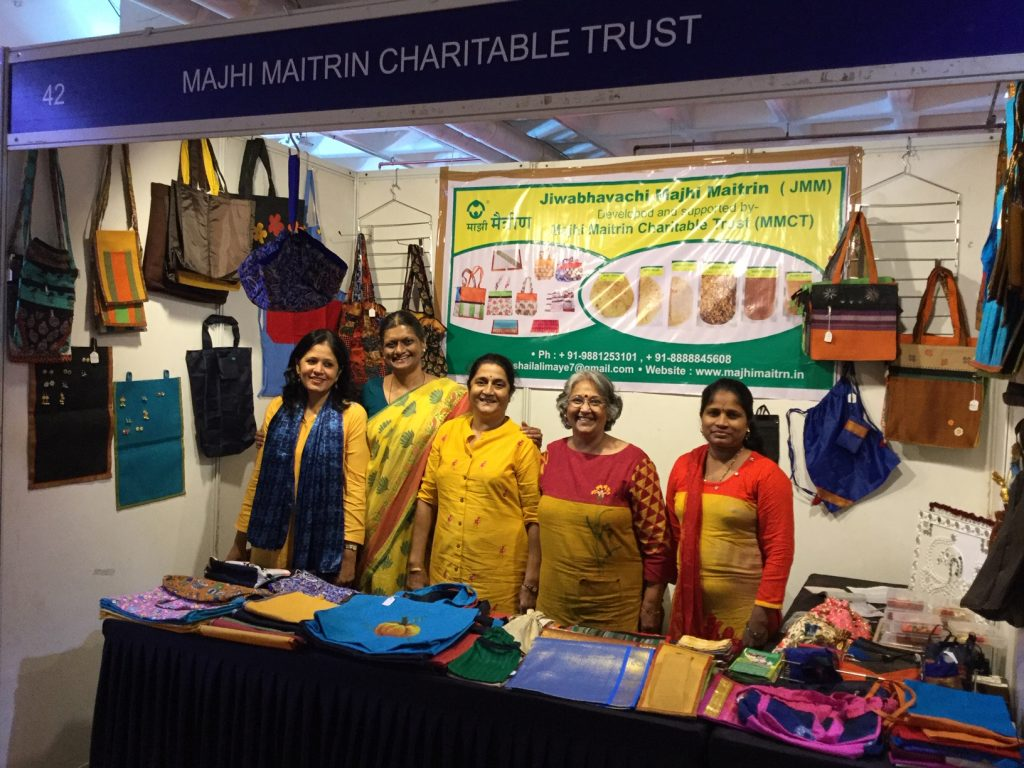 JMM Exhibition 2019